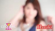 「カクテル岡山店☆はるきちゃん」04/24(火) 13:24   はるきの写メ・風俗動画