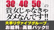 「30代以上も求人強化中!祝いますので是非^^」04/25(水) 00:54 | 和装あきこの写メ・風俗動画