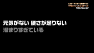 「無限のエロスに溺れる官能のひと時を楽しみ下さい。」04/25(水) 11:27 | ☆ジャスミン☆の写メ・風俗動画