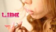 「『現役セクシー女優』飯島のあちゃん」04/26(木) 03:01   飯島のあの写メ・風俗動画
