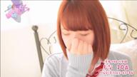 「もな(美尻イキまくり生徒♪)」04/26(木) 10:00 | もな(美尻イキまくり生徒♪)の写メ・風俗動画