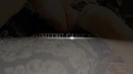 「明るく親しみやすく、人懐っこい性格のお姉さん」04/26(木) 15:35 | 琴音の写メ・風俗動画