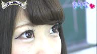 「まりな☆憧れの生徒会長」04/26(木) 17:25   まりなの写メ・風俗動画