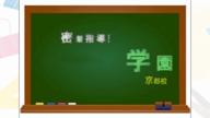 「超人気!!当店の濃密マドンナ【なな】ちゃん♪」04/26(木) 22:16   ななの写メ・風俗動画