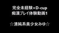 「※危険※淫乱娘が中〇出しで潮吹き!!」04/27(金) 00:26 | みゆの写メ・風俗動画