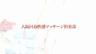 「これぞギャップ!Fカップの可憐なお姉様動画」04/27(金) 05:01 | アミカの写メ・風俗動画
