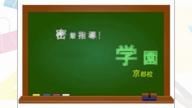 「素人系巨乳娘!【しいなちゃん】」04/27(金) 12:15   しいなの写メ・風俗動画