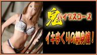 「【鬼バイブスコース】対応可能です!」04/28(土) 20:02 | ゆきな★激かわ細身の淫乱嬢★の写メ・風俗動画