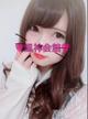 「只今、出勤中(^_-)-☆」04/29(日) 19:52 | 奏あみなの写メ・風俗動画