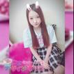 「完全業界未経験☆美少女【ここちゃん】4」04/29(日) 03:15 | ここの写メ・風俗動画
