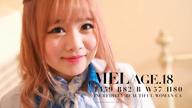 「新看板アイドルCA☆『メル』さん♪」04/30(月) 18:20 | メルの写メ・風俗動画