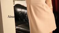 「現役有名AV女優のあいなさんの紹介動画です。」04/30(月) 17:00 | 葵菜/あいなの写メ・風俗動画