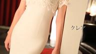 「誰もが知ってる元AV女優のクレアさんの紹介動画です。」05/01(05/01) 15:00 | 紅愛/くれあの写メ・風俗動画