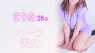 「まりあちゃん 生動画」05/02(水) 23:43 | 【奥様】まりあの写メ・風俗動画