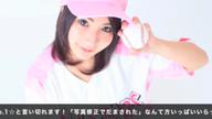 「けいの濃厚フェロモン大爆発」05/03(木) 02:45 | KEIの写メ・風俗動画