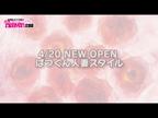 「デリヘルランキング上位の超人気店!!新店オープン!!」05/03(木) 10:29 | かおり 【会えば恋する危険大】の写メ・風俗動画