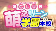 「天真爛漫ロリ☆」05/03(木) 17:26 | れに◆完全未経験❤ミニロリの写メ・風俗動画