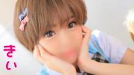 「G乳スレンダーろり♪」05/03(木) 17:32 | きぃ◆G乳スレンダーろり♪〔19歳〕の写メ・風俗動画