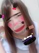 「UP」05/05(05/05) 18:59 | エルメス☆県下NO1カリスマ嬢の写メ・風俗動画
