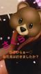 「ロリ可愛いっ『ありすちゃん』」05/08(火) 15:25 | ありすの写メ・風俗動画