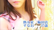 「超S級すなお奥様」05/09(水) 16:23 | すなおの写メ・風俗動画