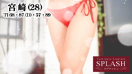 「綺麗で落ち着いた雰囲気の美女「宮崎」さん」05/10(木) 10:57 | 宮崎の写メ・風俗動画