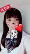 「とうかちゃん初動画!」05/10(木) 10:58 | とうかちゃんの写メ・風俗動画