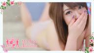 「まいかちゃん♡ Movie」05/10(木) 20:30 | まいかの写メ・風俗動画