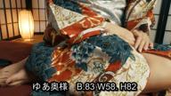 「ゆあ奥様のオナニー」05/11(金) 15:32 | ゆあの写メ・風俗動画