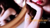 「未経験・超「神」女子大生♡かぐや姫ちゃん♪」05/12(土) 05:55 | かぐや姫の写メ・風俗動画