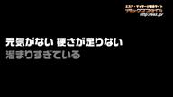 「無限のエロスに溺れる官能のひと時を楽しみ下さい。」05/12(05/12) 13:12 | ☆まな☆の写メ・風俗動画