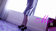 「未経験・歴史に残るほどの可愛さ!萌ちゃん♪」05/14(月) 00:55 | 萌の写メ・風俗動画