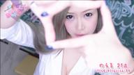 「激・まだ舐めたくて学園「のえるちゃん」」05/15(火) 04:18   のえるの写メ・風俗動画