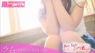 「☆衝撃的美少女☆ラム(20)」05/15(火) 15:03 | ラムの写メ・風俗動画