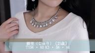 「樹里(じゅり)MOVIE」05/15(火) 16:42 | 樹里(じゅり)の写メ・風俗動画