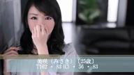 「美咲(みさき)MOVIE」05/15(火) 17:44 | 美咲(みさき)の写メ・風俗動画