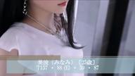 「美波(みなみ)」05/15(火) 17:49 | 美波(みなみ)の写メ・風俗動画