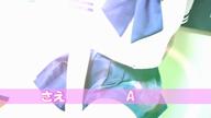 「さえちゃん動画です♪」05/16(水) 20:09 | さえの写メ・風俗動画