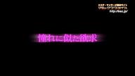 「素股100%のエロス♪話題沸騰中♪愛情一杯~(^_-)-☆」05/17(木) 12:13 | ☆めい☆の写メ・風俗動画