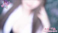 「激・まだ舐めたくて学園「めあちゃん」」05/20(日) 02:54   めあの写メ・風俗動画