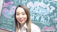「激・まだ舐めたくて学園「ゆずちゃん」」05/20(日) 02:55   ゆずの写メ・風俗動画