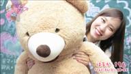 「激・まだ舐めたくて学園「はるかちゃん」」05/20(日) 02:58   はるかの写メ・風俗動画
