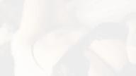 「当店No1究極ボディ♥【なつき奥様】」05/20(日) 21:43 | なつき奥様の写メ・風俗動画