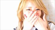 「まんこ丸出し動画」05/21(月) 04:00 | りなの写メ・風俗動画