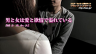 「超美形の完全ルックス重視!!究極の全裸~エステ&ヘルス」05/21(月) 11:55 | めい☆芽衣の写メ・風俗動画