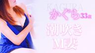 「かぐらちゃんの動画♪」05/22(火) 09:00 | かぐらの写メ・風俗動画