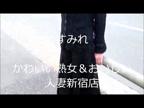 「癒し系の清楚系【あいさん】です」05/22(火) 10:00   すみれの写メ・風俗動画