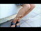 「明るい性格の【こゆりさん】」05/22(火) 11:00   こゆりの写メ・風俗動画