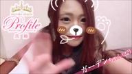 「ロリ+可愛い=最強!「ガーデン」ちゃん♪すぐ♪」05/23(水) 02:57   ガーデンの写メ・風俗動画