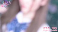 「激・まだ舐めたくて学園さやかちゃん」おっぱいだし★」05/23(水) 04:27 | さやかの写メ・風俗動画